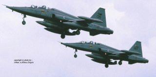 Spotting at RAF Fairford , U.K. July 1987 (International Air Tattoo)