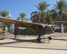 museum Oman Muscat Beaver DSC00646
