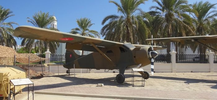 OMAN Armed Forces Museum, Muscat November 2017